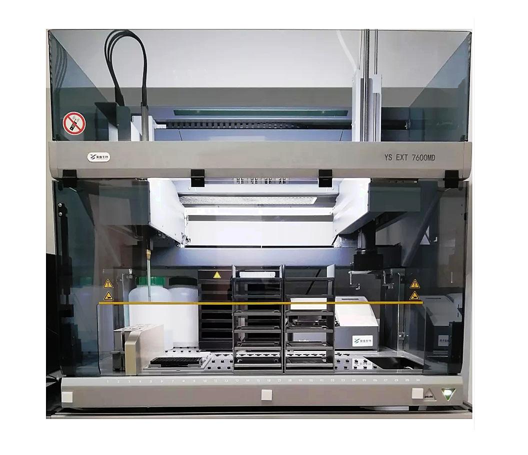 YS EXT 7600MD全自动荧光免疫分析仪